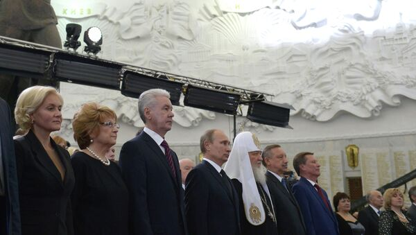 Президент РФ В.Путин на церемонии инаугурации мэра Москвы