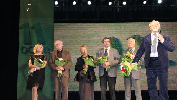 Жюри фестиваля Амурская осень, фото с места события