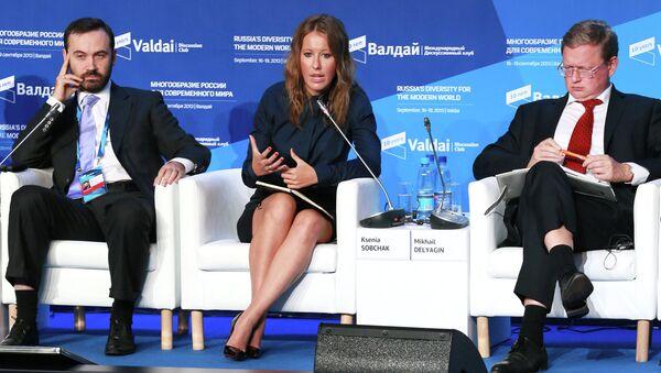 Заседание Международного дискуссионного клуба Валдай
