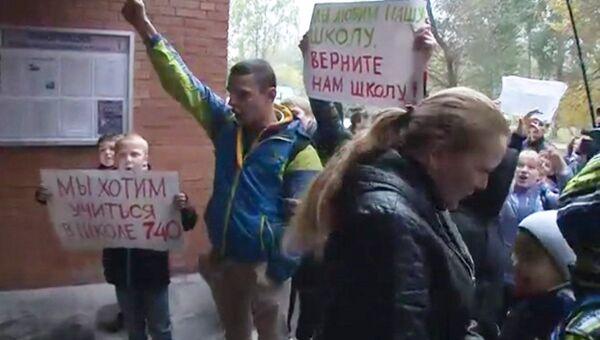 Ученики столичной школы № 740 протестуют против закрытия учебного заведения за нарушение санитарных норм