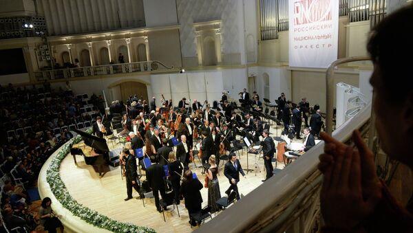 Во время концерта в рамках Большого фестиваля РНО