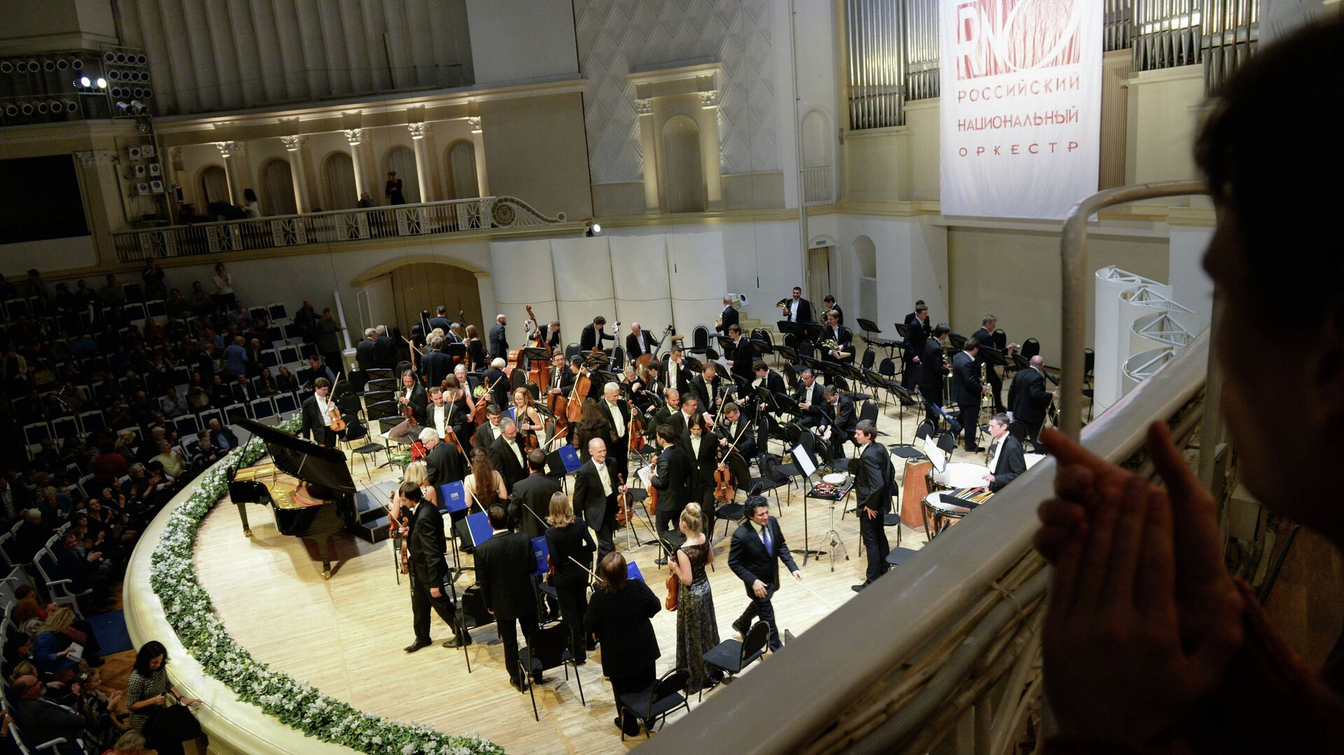 Во время концерта в рамках Большого фестиваля РНО - РИА Новости, 1920, 07.09.2020