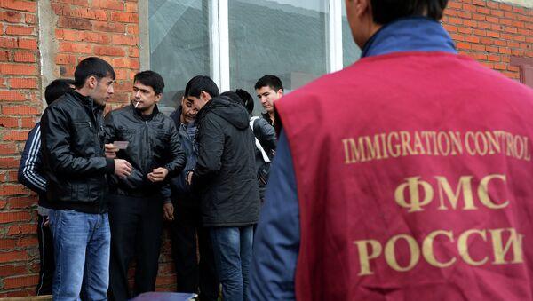Рейд ФМС по выявлению нелегальных мигрантов