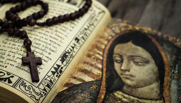 Сатанинские стихи и другие апокрифы