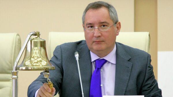 Дмитрий Рогозин на заседании Морской коллегии. Фото с места события