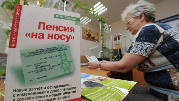 Жительница Москвы консультируется в пенсионном отделе. Архивное фото
