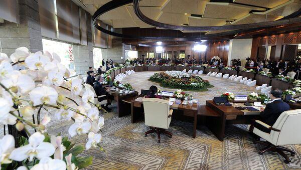 Встреча лидеров АТЭС. Фото с места события