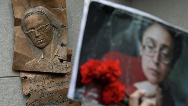 Мемориальная доска Анне Политковской
