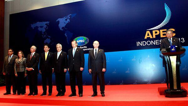 Президент Индонезии Сусило Бамбанг Юдхойон на саммите АТЭС-2013
