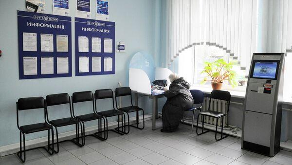 Пенсионерка в почтовом отделении, архивное фото