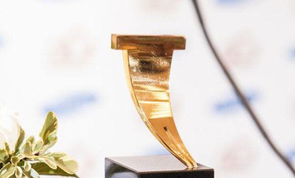 Литературная премия Ясная Поляна