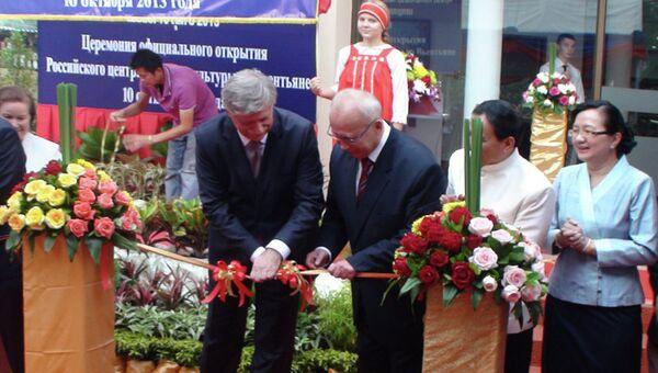 Открытие российского культурного центра в Лаосе. Архивное фото