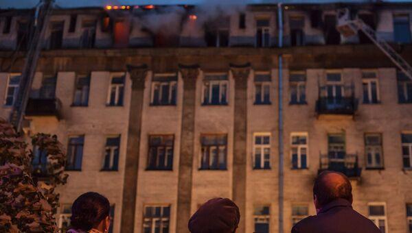 Пожар в жилом доме в центре Санкт-Петербурга. Фото с места события