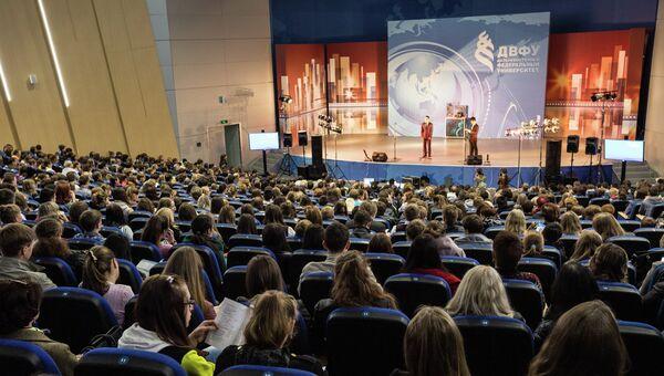 Фестиваль науки в ДВФУ. Архивное фото
