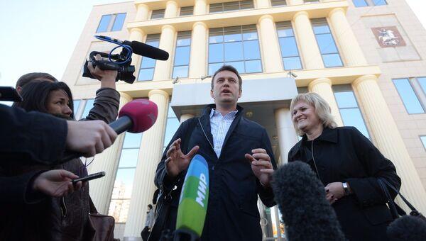 Рассмотрение жалобы А.Навального по делу Ив Роше в Мосгорсуде