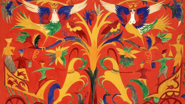 Наталия Гончарова. Композиция с лошадями и птицами-сиринами. Эскиз занавеса к балету Свадебка на музыку И.Ф.Стравинского. Неосуществленный вариант. Около 1915
