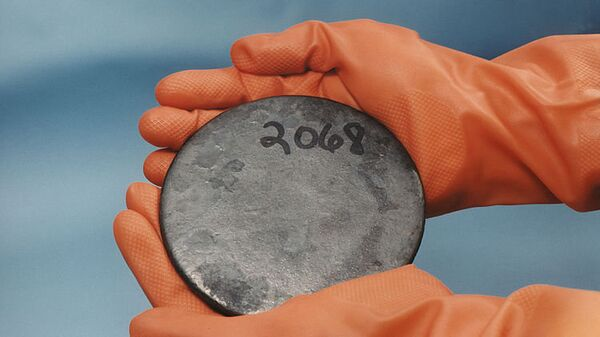 Заготовка из высокообогащенного урана, архивное фото