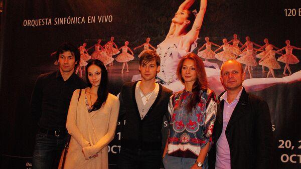Представители балетной труппы Мариинского театра на гастролях в Мексике, фото с места событий