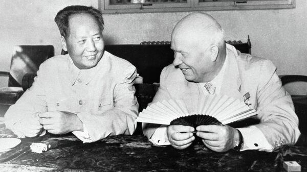 Никита Сергеевич Хрущев и Мао Дзе Дун