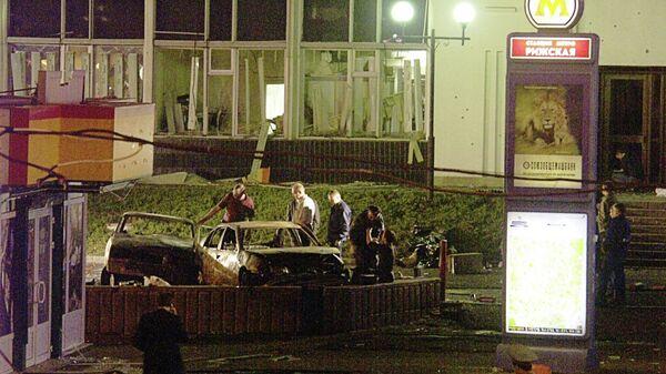 Теракт у станции метро Рижская
