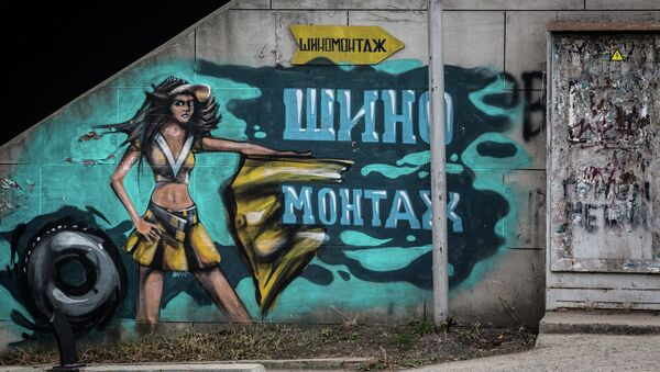 Уличная реклама. Архивное фото
