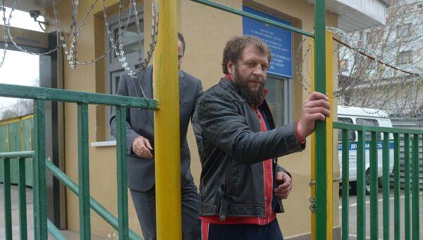 Александра Емельяненко. Архивное фото