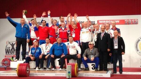 Сборная России по тяжелой атлетике
