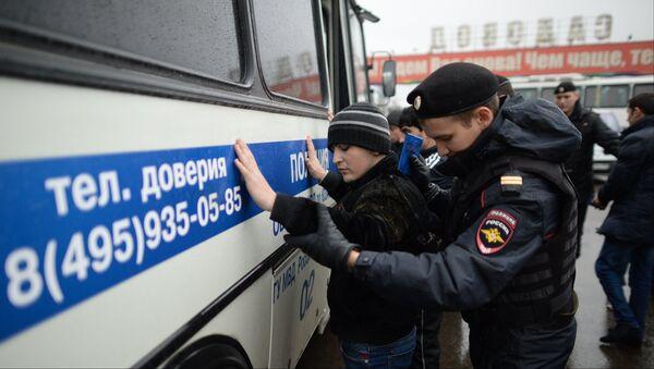Полиция проверяет московский рынок Садовод. Фото с места события