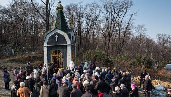 Часовню в память о жертвах политических репрессий открыли на Лесном кладбище во Владивостоке. Фото с места события