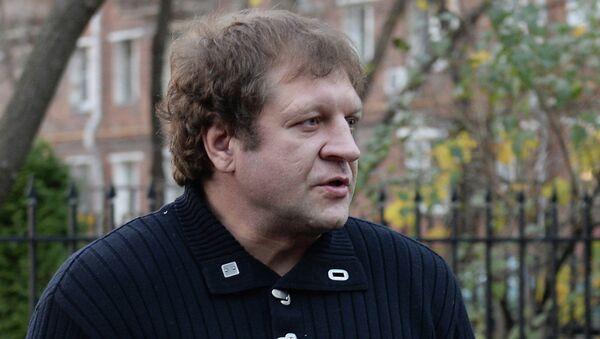 Александр Емельяненко, архивное фото