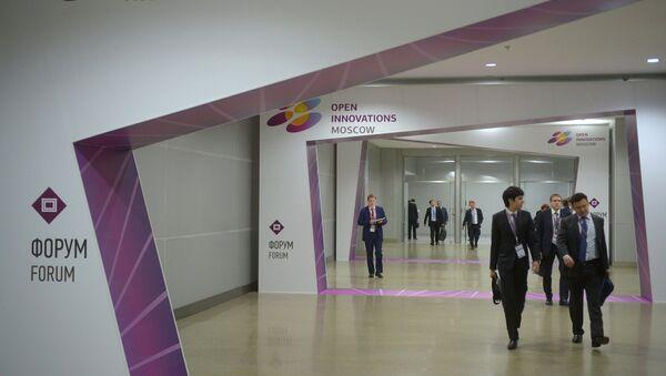 Московский международный форум Открытые инновации, архивное фото