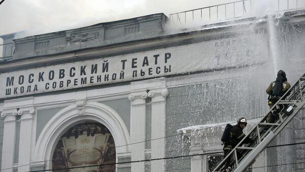 Сотрудники МЧС ликвидируют пожар в здании театра Школа современной пьесы в Москве, архивное фото