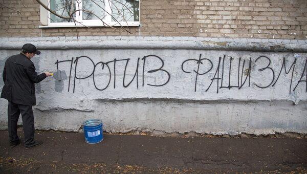 Русский марш в регионах России. Архивное фото
