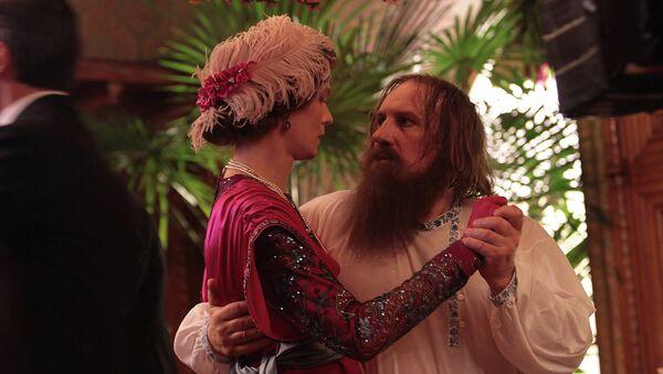Кадр из фильма Распутин