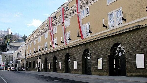 Большой фестивальный дворец в Зальцбурге