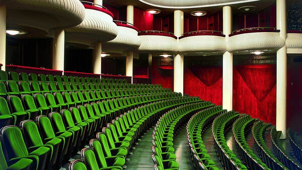 Камерный зал Московского международного Дома музыки