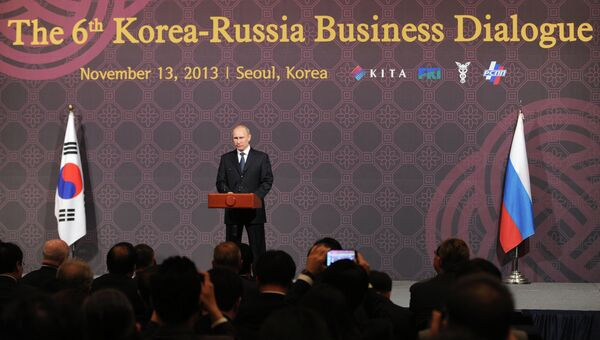 Официальный визит В.Путина в Республику Корея