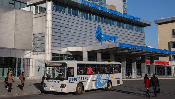 Дальневосточный федеральный университет во Владивостоке, архивное фото