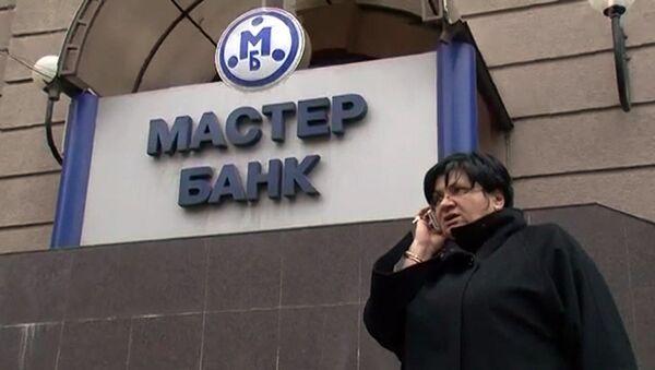 Закрытие Мастер-банка: комментарий эксперта и истории вкладчиков