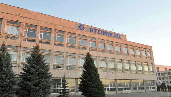Работа предприятия Атоммаш. Архивное фото