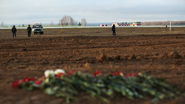 Место крушения самолета Boeing 737 авиакомпании Татарстан, архивное фото