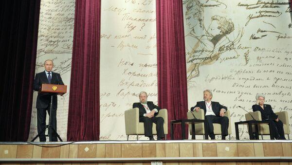 В.Путин принял участие в Российском литературном собрании