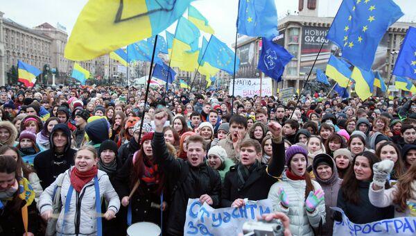 Ситуация на Украине в связи с вопросом евроинтеграции