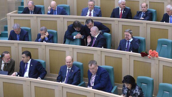 Заседание Совета Федерации РФ. 27 ноября 2013