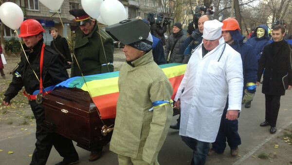 Противники евроинтеграции устроили в Киеве театрализованные похороны ассоциации с ЕС