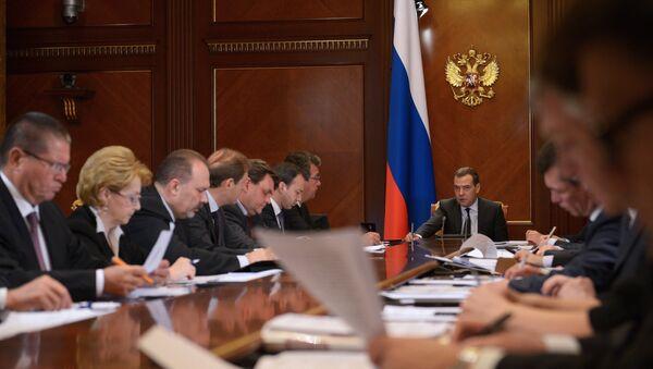 Д.Медведев провел совещание о ходе исполнения майских указов президента РФ