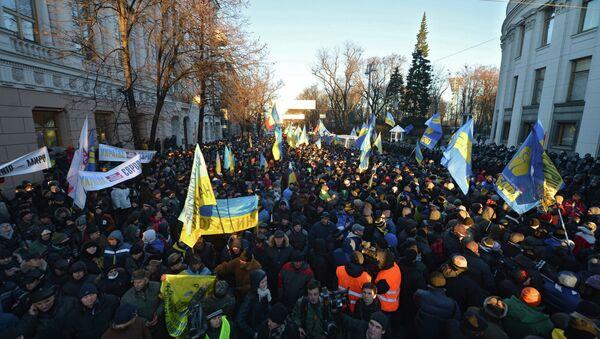 Пикет сторонников евроинтеграции Украины у здания Верховной Рады в Киеве. Архивное фото