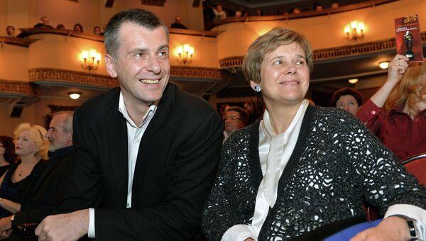 Михаил и Ирина Прохоровы перед началом церемонией вручения премии Звезда Театрала