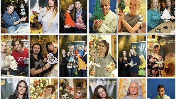 Участники онлайн-аукциона фонда Подсолнух