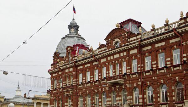 Администрация города Томска, архивное фото